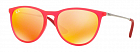 Очки Ray-Ban JUNIOR RBJ 9060S, 70096Q